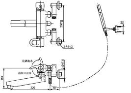 Bản vẽ kỹ thuật vòi sen tắm nhiệt độ Inax BFV-8145T